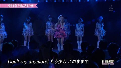 AKB48_254