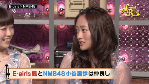 NMB48_13