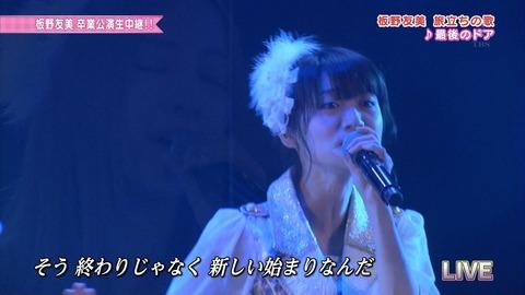 AKB48_267
