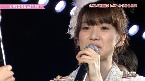 AKB48_314