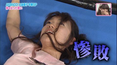 AKB48_050