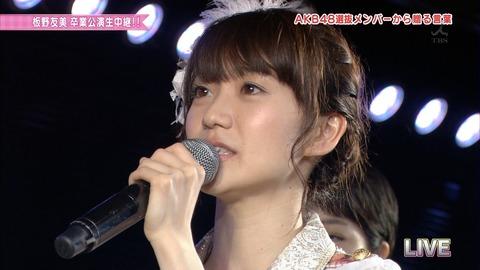AKB48_311