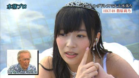 AKB48_202