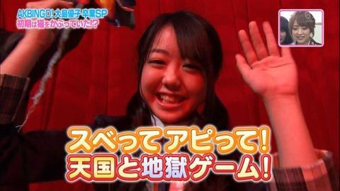 AKB48_029