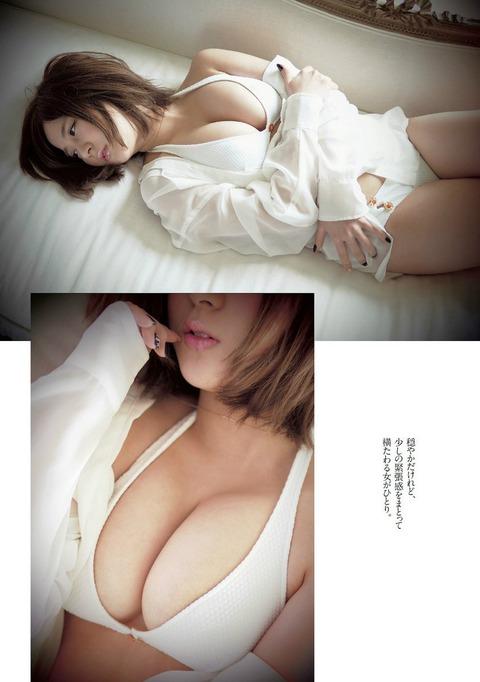 小野恵令奈_02