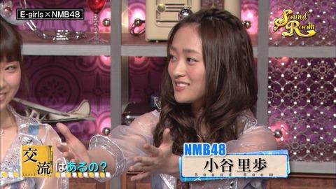 NMB48_11