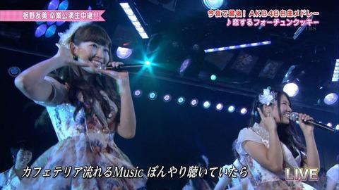 AKB48_169
