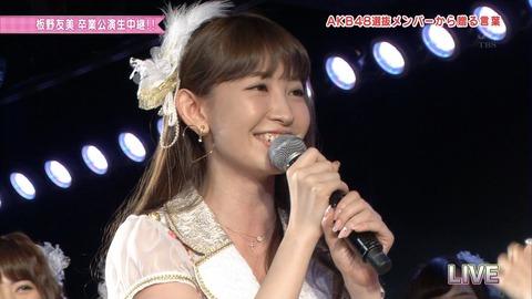 AKB48_355