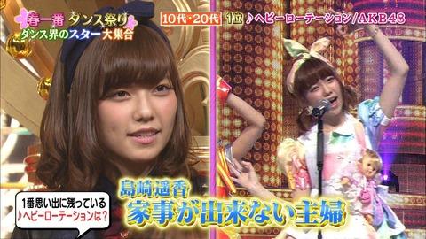AKB48_185
