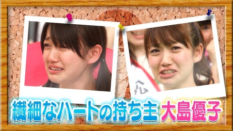 AKB48_100
