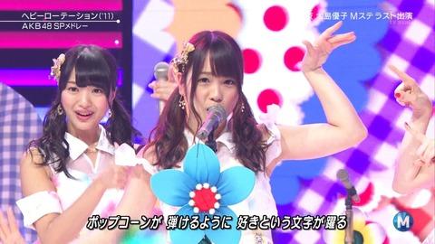 AKB48_236