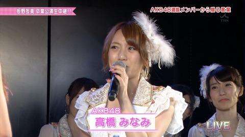 AKB48_404