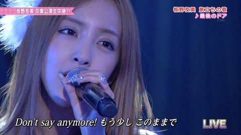 AKB48_256