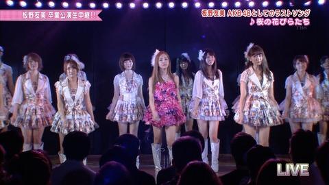 AKB48_463