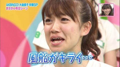 AKB48_092