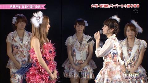 AKB48_301