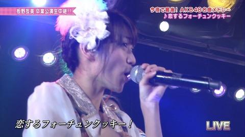 AKB48_208