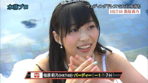 AKB48_204