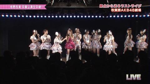 AKB48_157