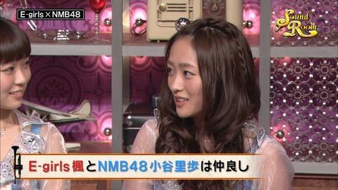 NMB48_12