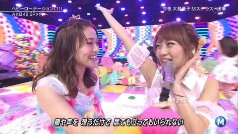 AKB48_237