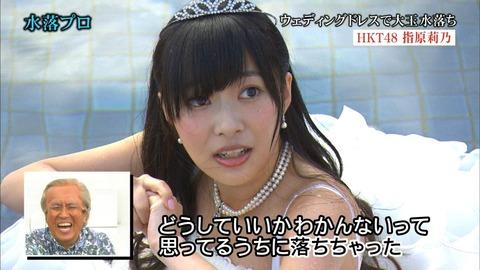 AKB48_201