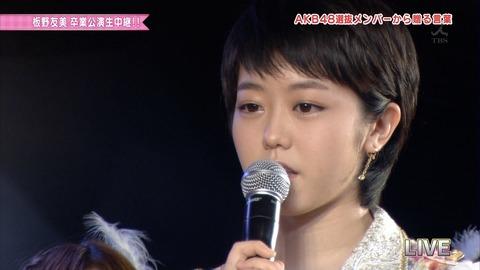 AKB48_364