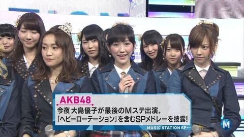 AKB48_012