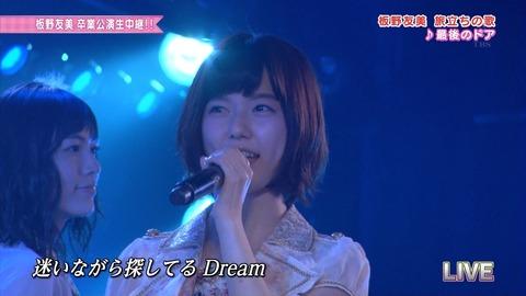 AKB48_265