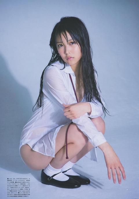 白間美瑠_03