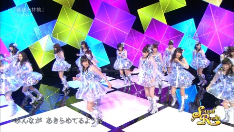 NMB48_09