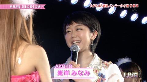 AKB48_359