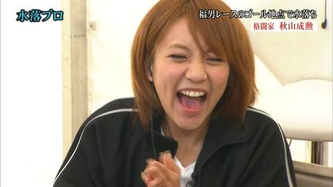AKB48_097