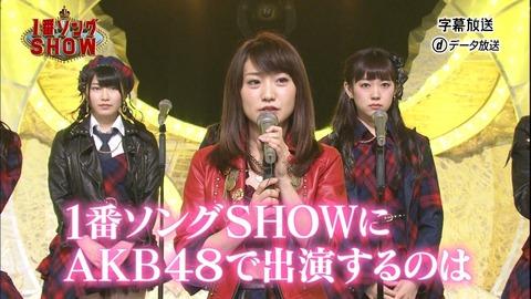 AKB48_001