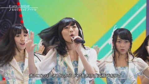 SKE48_05