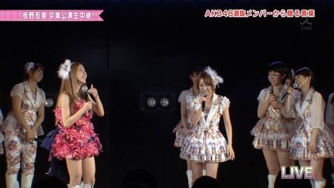 AKB48_402