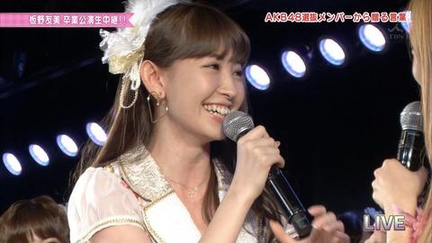 AKB48_353
