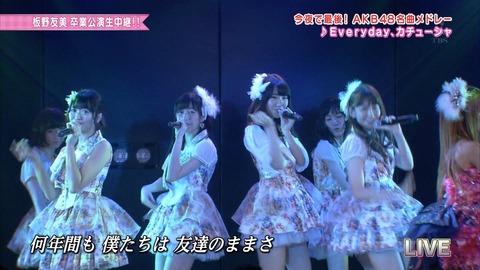 AKB48_220
