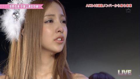AKB48_409
