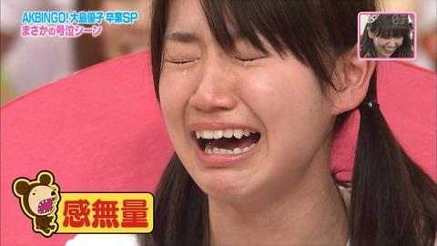 AKB48_085