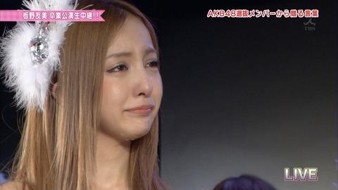 AKB48_408