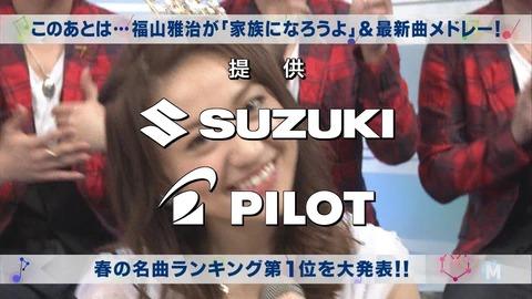 AKB48_299