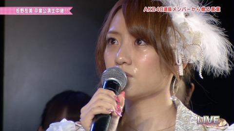 AKB48_410