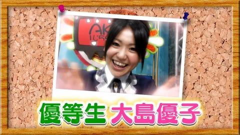 AKB48_035