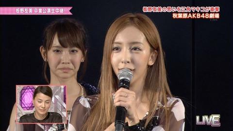 AKB48_021