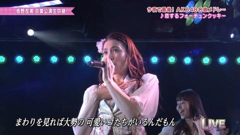 AKB48_163