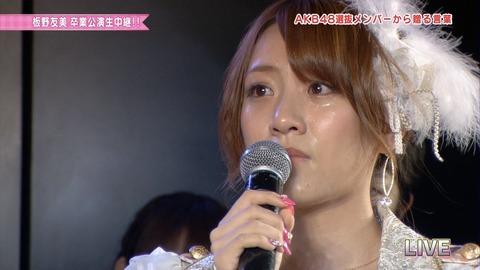 AKB48_413
