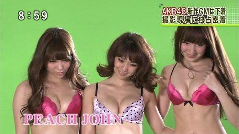 大島優子_13
