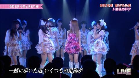AKB48_261