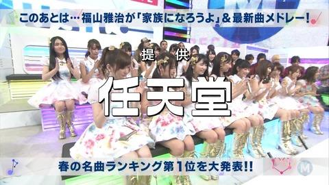 AKB48_300